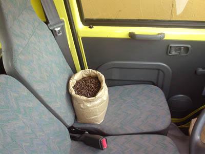 beans0803.jpg