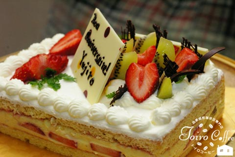 bir_cake0811.jpg