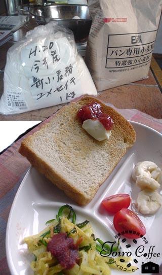 bread0807b.jpg