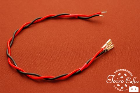 cable0811.jpg