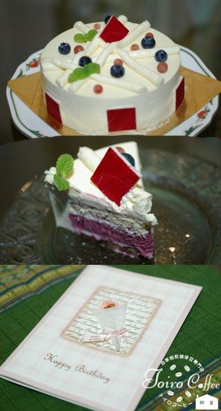 cake0807.jpg