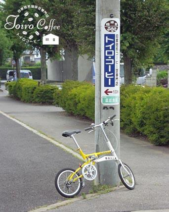 dencyu0807B.jpg