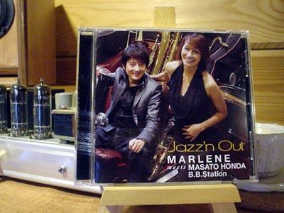 marlene0805.jpg