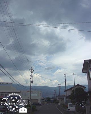 sky0807.jpg