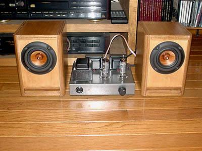 speaker0801.jpg