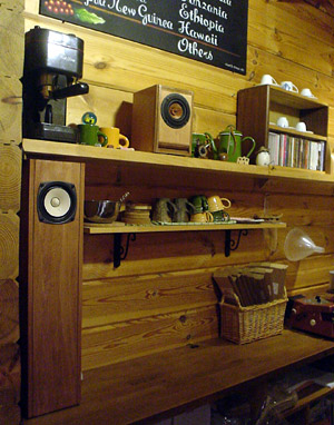speaker0801b.jpg