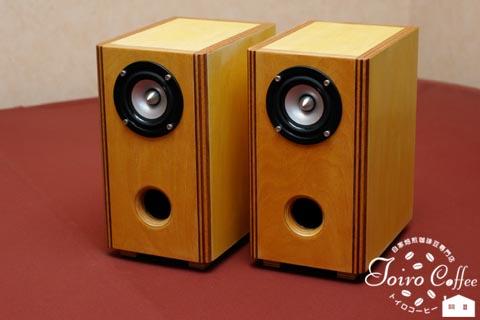 speaker0811.jpg