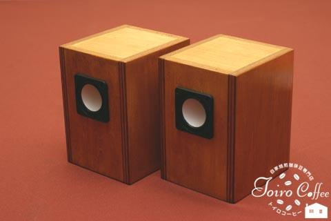 speaker0811aa.jpg