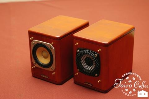 speaker0811cc.jpg