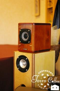 speaker0811dd.jpg