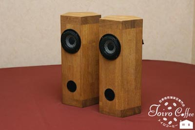 speaker0812.jpg