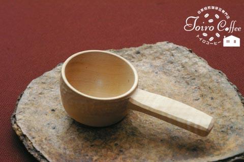 spoon0811.jpg