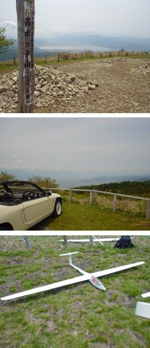 takabocchi0806.jpg